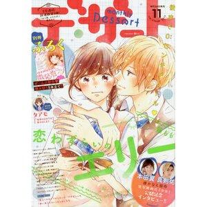 Books / Anime & Manga Magazines / Dessert November 2016