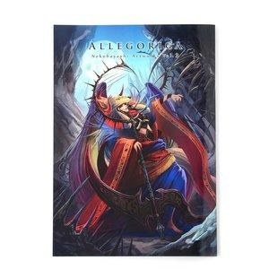 Books / Doujinshi / Allegorica: Nekobayashi Artworks Vol. 3