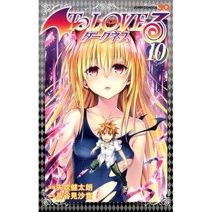 Books / Manga / To Love-Ru Darkness Vol. 10