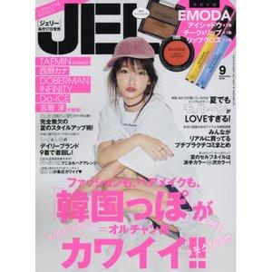 Books / Fashion Magazines / Jelly September 2016