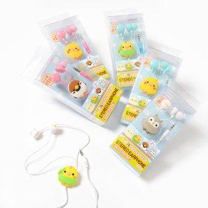 Toys & Knick-Knacks / Gadgets / Kotori Tai Bird Stereo Earphones
