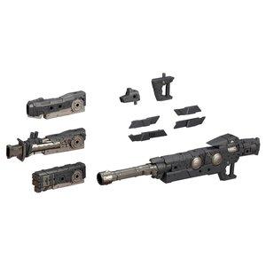 Toys & Knick-Knacks / Plastic Models / M.S.G. Heavy Weapon Unit 15: Selector Rifle