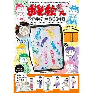 Osomatsu-san Multi Case Book