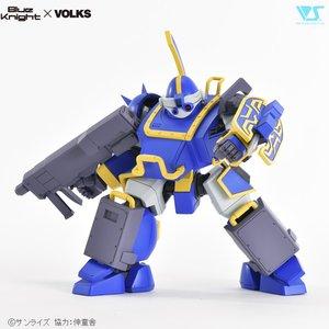 1/35 Berserga BTS2 Blue Knight