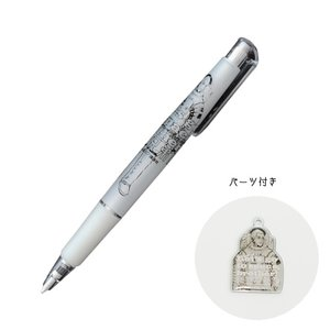 Stationery / Pens & Writing Supplies / Space Brothers Exhibit Vanilla Mechanical Pencil w/ Charm