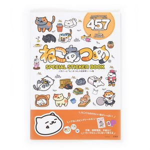 Books / Other Books / Stationery / Stickers / Neko Atsume Special Sticker Book
