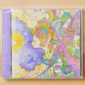Tir Na Nog* (CD)