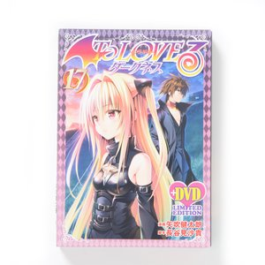 Books / Manga / To Love-Ru Darkness Vol. 17 Limited Edition w/ Anime DVD