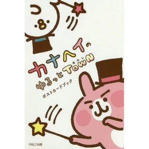 Kanahei's Yurutto Town Postcard Book