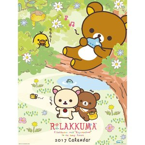 Art Prints / Calendars / Rilakkuma 2017 Calendar