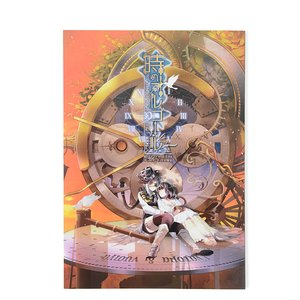 Music Box of Time Novella + CD Set