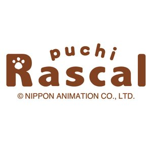 Art Prints / Calendars / Puchi Rascal 2017 Calendar