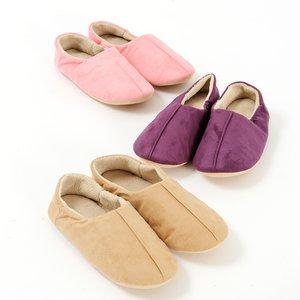 Camel Slippers