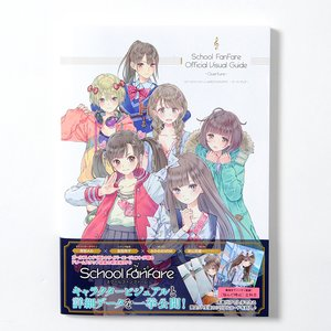 School Fanfare Official Visual Guide - Overture