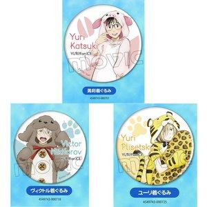 Yuri!!! on Ice Kigurumi Badge Collection