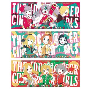 Idolm@ster Cinderella Girls Visual Towels