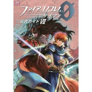 Fire Emblem 0 (Cipher) Official Guide Book Vol. 7