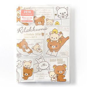 Stationery / Notebooks & Memo Pads / Rilakkuma 2016 Planner