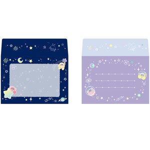 Stationery / Other Stationery / Kirby's Dream Land Letter Set