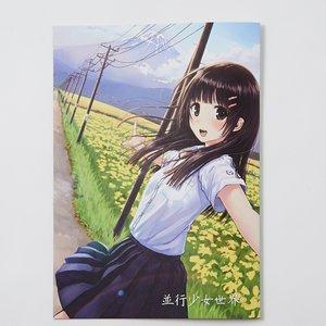 Heikou Shoujo Sekai 8