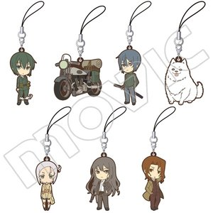 Kino's Journey: The Beautiful World - The Animates Series Strap Collection