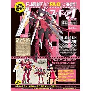 Figure Japan: Frame Arms Girl