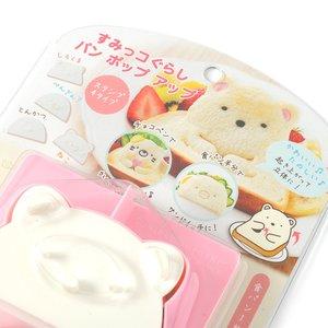 Sumikko Gurashi Bread Pop-Up Tool