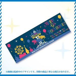 THE IDOLM@STER CINDERELLA GIRLS 6th LIVE MERRY-GO-ROUNDOME!!! Official Towel (Nagoya Dome Ver.)