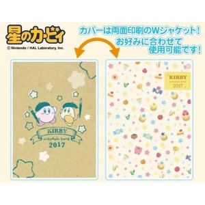 Stationery / Other Stationery / Kirby's Dream Land 2017 Character Schedule Book