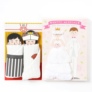 J-Fashion / Socks & Tights / Home & Kitchen / Roomwear & Sleepwear / Happy Wedding Gift Socks