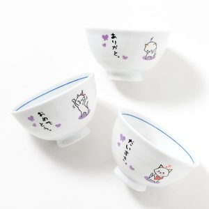 Home & Kitchen / Dishware / Hitokoto Animal Bowls (Cat)