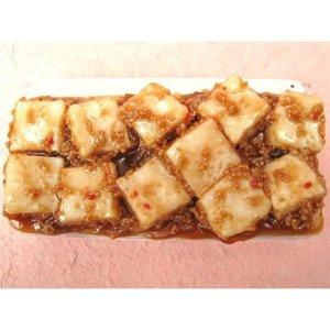 Nintendo DS Series Mapo Tofu Food Sample Case