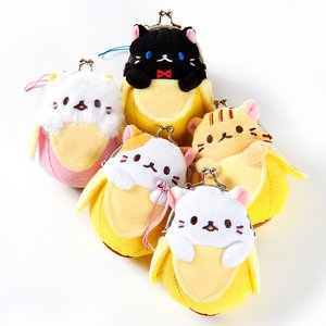Home & Kitchen / Pouches & Other Cases / Bananya Coin Pouches