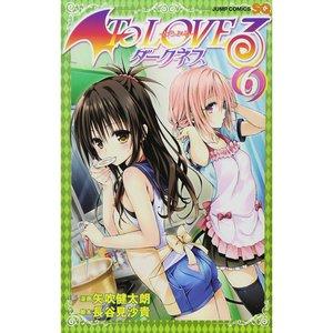 Books / Manga / To Love-Ru Darkness Vol. 6