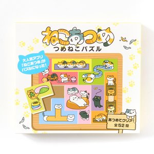 Toys & Knick-Knacks / Games / Neko Atsume Tsumeneko Puzzle