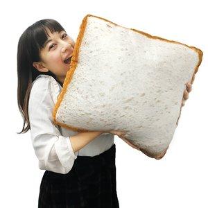Home & Kitchen / Cushions / Mochi Mochi Bread Cushion