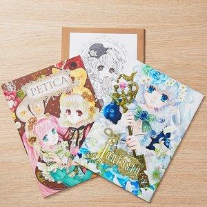 SAKURA Yutsuki Doujinshi Pack