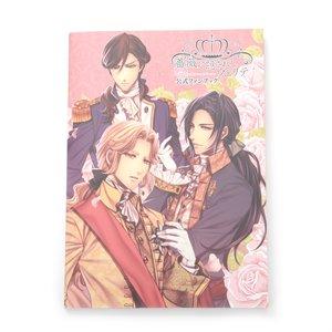 Bara ni Kakusareshi Verite Official Fan Book