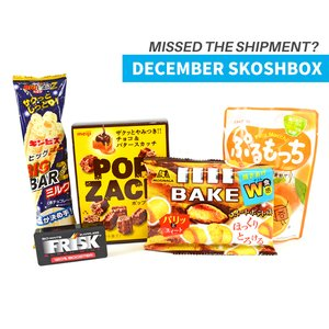 Home & Kitchen / Snacks / December 2016 Skoshbox