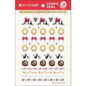 Stationery / Stickers / Kiki's Delivery Service Schedule Book Stickers