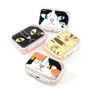Home & Kitchen / Bento Containers / Cat Square Lunch Boxes