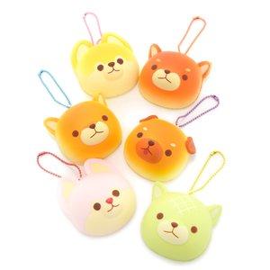 Plushies / Plushie Accessories / Mameshiba San Kyodai Yakitate Panya-san Keychains
