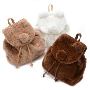 FLAPPER Bear Ears Faux Fur Backpack