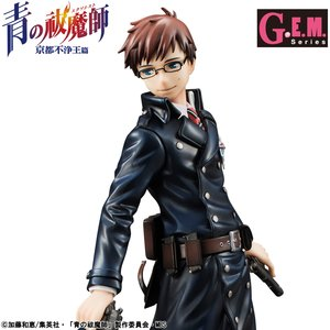 Figures & Dolls / Scale Figures / G.E.M. Series Blue Exorcist Yukio Okumura