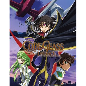 CD & DVD/Blu-ray / Anime DVD/Blu-ray / Code Geass: Lelouch of the Rebellion Seasons 1 & 2 Blu-ray Collector's Edition