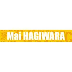 ℃-ute Concert Tour 2015 Autumn ℃an't Stop!! Solo Muffler Towel: Mai Hagiwara