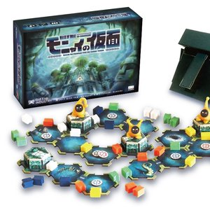 Mask of Moai: Old Seabed Monument & Sacred Beast Raparapa VR Board Game [English Ver.]