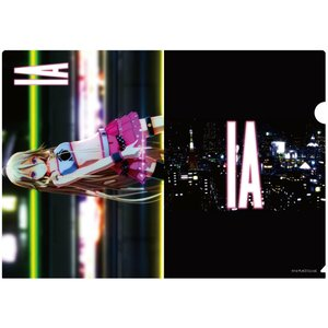 IA See the Lights A4 Clear File