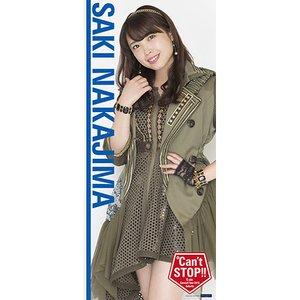 ℃-ute Concert Tour 2015 Autumn ℃an't Stop!! Solo Microfiber Towel Part 2: Saki Nakajima