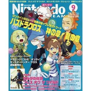 Books / Other Magazines / Nintendo Dream September 2016